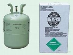 国产制冷剂r125