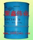 国产制冷剂r141b