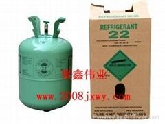 国产制冷剂r22