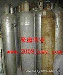 国产制冷剂r23