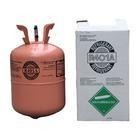 国产制冷剂r401a