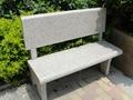石桌石椅子