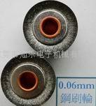 橡膠鋼絲輪