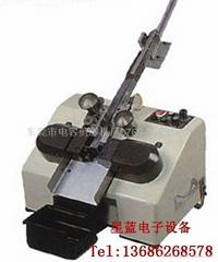 功率晶体三极管成型机