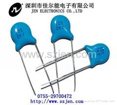 专业生产销售瓷片电容器
