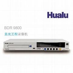 華錄BDR9800全高清1080P藍光光盤硬盤錄像機