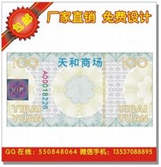 版紋超線全息燙印防偽標籤