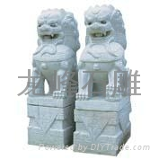 贵州石狮子