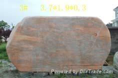 廬山刻字石
