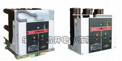 VS1-12(ZN63A-12)户内高压真空断路器