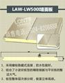 聚氨酯复合板 3