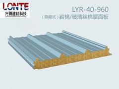 辽宁沈阳岩棉玻璃丝棉复合板