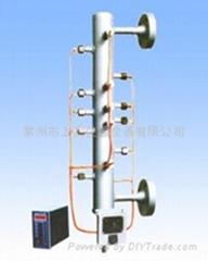 智能電接點液位計