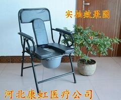 坐便椅坐便器