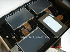LMS700KF07  液晶屏