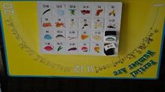 磁性拼圖玩具