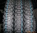 GOOD quality  motorcycle tubeless