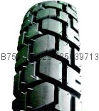 cheaper motorcycle tyre 110/90-16 2