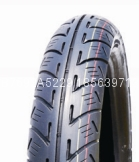 Good motorcycle tyre 90/90-18