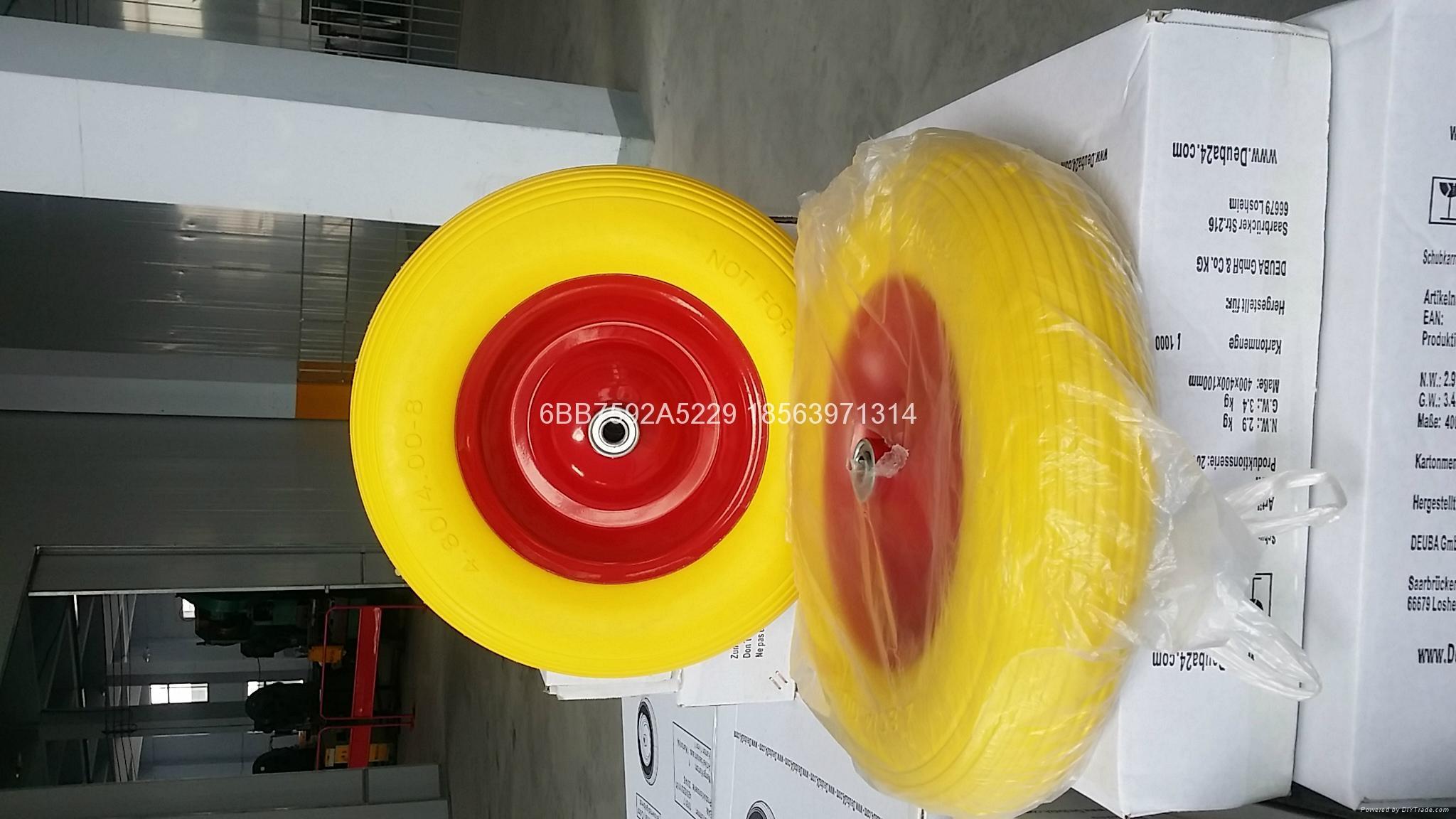 優質PU發泡輪400-8 1