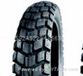 高品質摩托車輪胎275-18