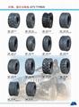 高品質沙灘車 ATV 高爾夫球車輪胎18x9.50-8 3