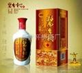 贵州怀桥酒厂供应小白龙中档金卡 1