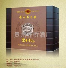 酱乡村高档礼盒