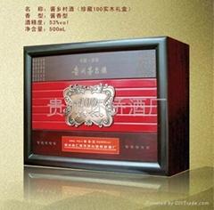 酱乡村高档礼盒(珍藏100)