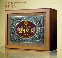 酱乡村高档礼盒(百年荣耀)