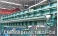 钢管测长称重生产线 1