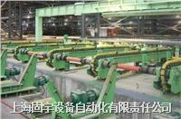 钢管测长称重生产线 3