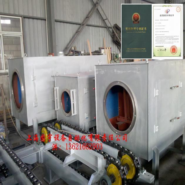 石油套管高壓無氣噴塗機設備圖片 5