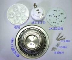 LED鰭片式散熱體