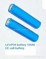 磷酸铁锂电池IFR10440 200mah 3.2v  5