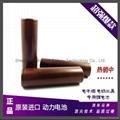 LG电池 ICR18650 H