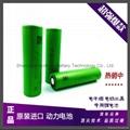 索尼电池 18650 VTC4