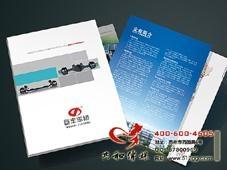 苏州产品画册设计印刷 2