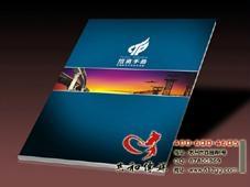 苏州产品画册设计印刷 3