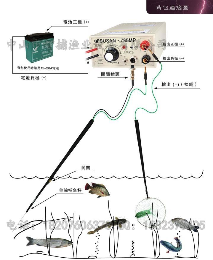 進口捕魚吸魚器 2