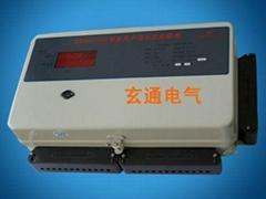 DDSH1540預付費型多用戶組合式智能電表
