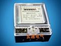 DDSY1540型單相電子式交