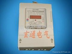三相電子式五位數碼管預付費電能表