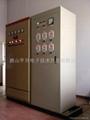 雨水泵站信息化系统 2
