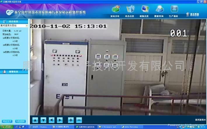 增压泵房信息化系统  1