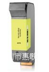 惠普HP C6173A专色黄色墨水