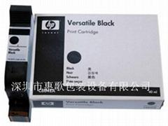 惠普HP C8842A墨盒墨水