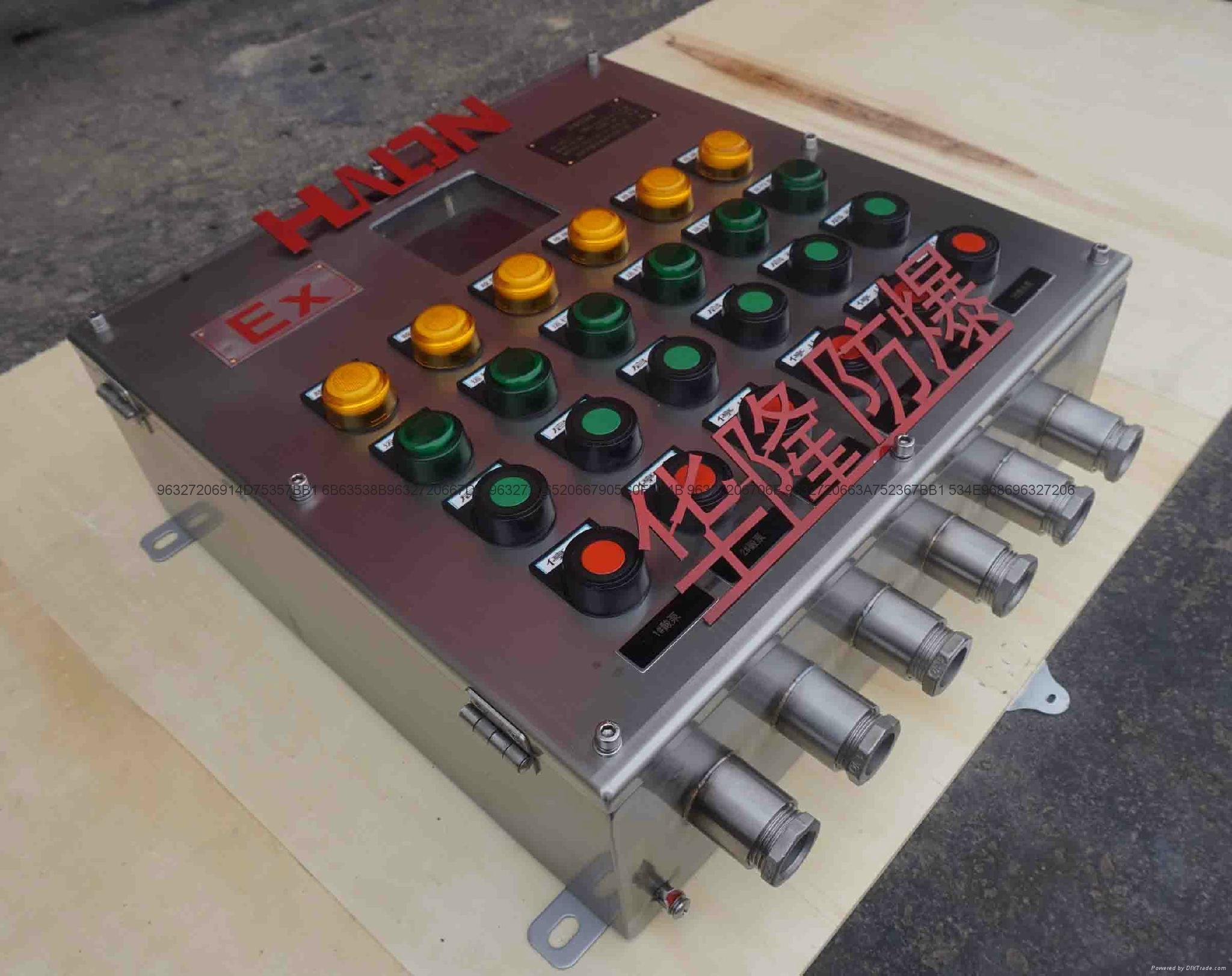 油田專用防爆配電箱 3