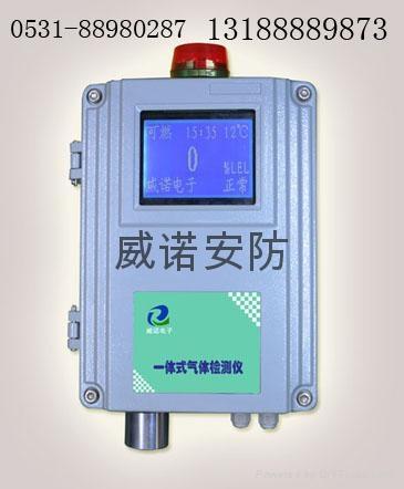 液化气报警器 1