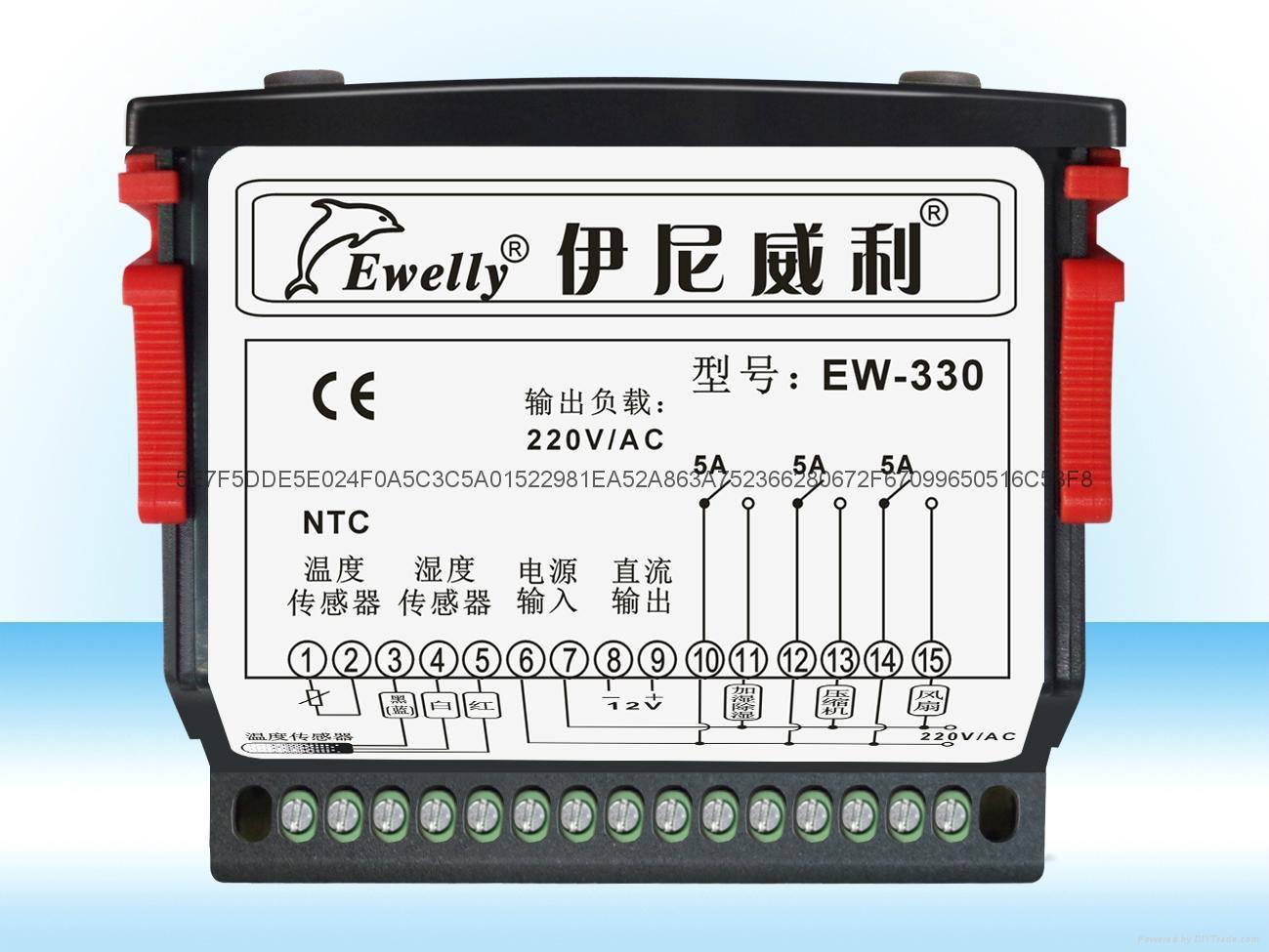 EW-330温湿度控制器 3